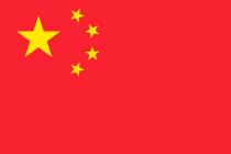 CHINE 7s